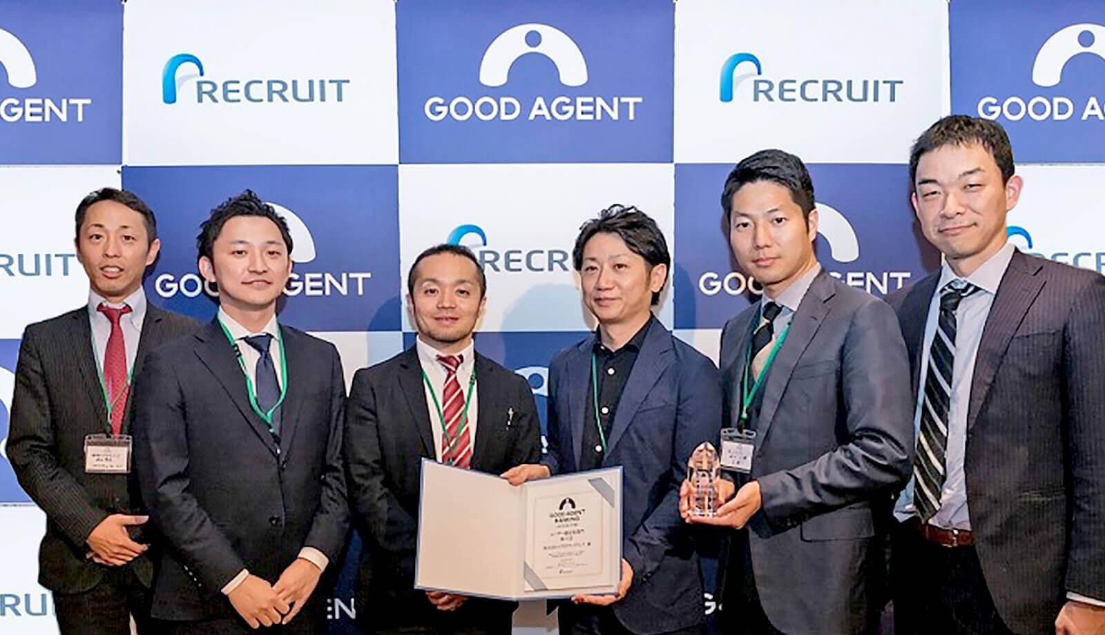 Recruit Career『GOOD AGENT RANKING』