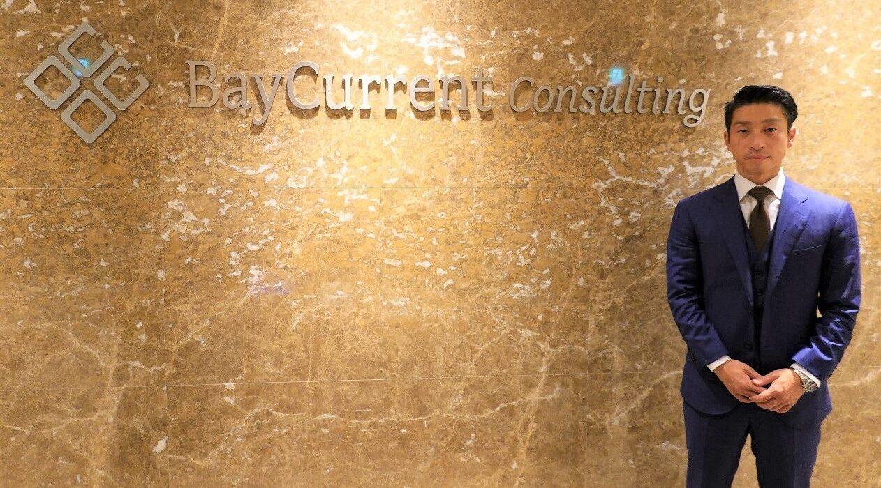 カレント コンサルティング 会社 ベイ 株式